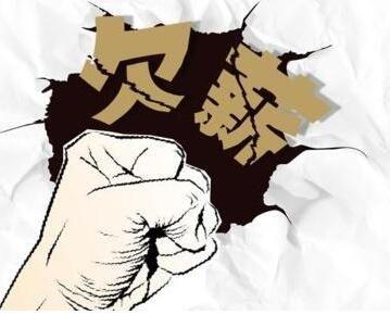 通航黑洞!上海东方通航拖欠员工超百万薪资!?