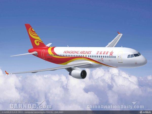 香港航空将加密香港至日本札幌及大阪航线班次