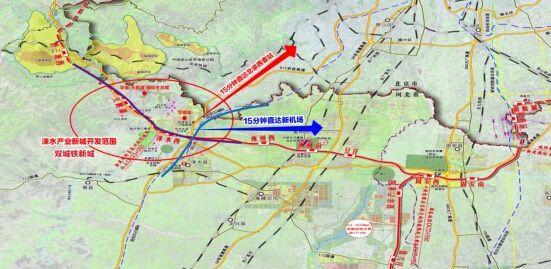 京昆高铁贯穿京西南 涞水打造京津冀交通枢纽
