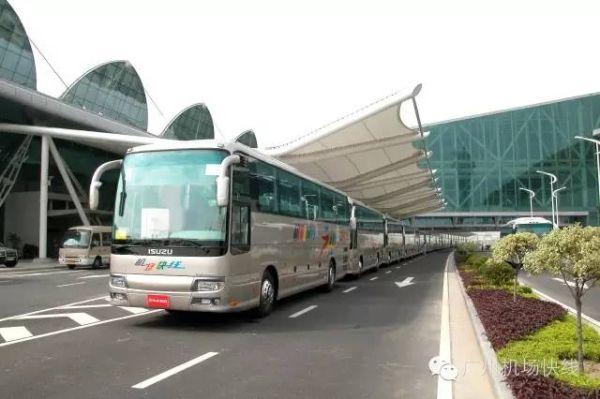 广州机场快线于2004年8月5日与新白云机场转场同日成立,作为广州白云国际机场地面交通保障企业之一,承担广州市民及国内外旅客往返市区乃至珠叁角城市与白云机场之间的重要任务。