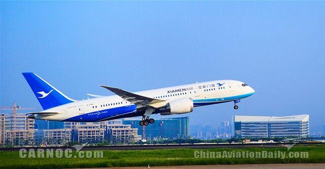 厦航福州—纽约航线正式开售 由波音787-9执飞
