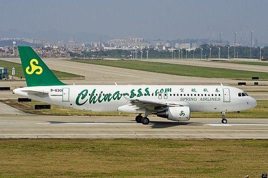 春秋航空7月运营数据:总载运135.66万人次
