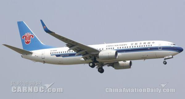兰州至莫斯科航线9月开通 每周3班B738执飞