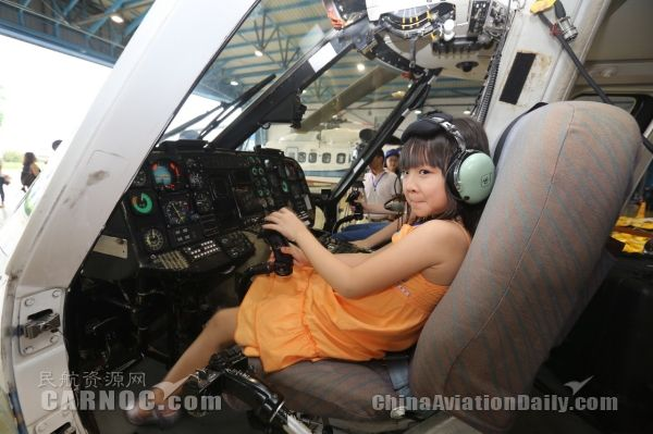 维修飞机、进驾驶舱 这样的开放日我喜欢!