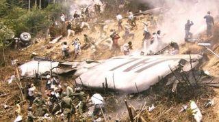 【史上单机死亡最多空难】日航客机坠毁520死