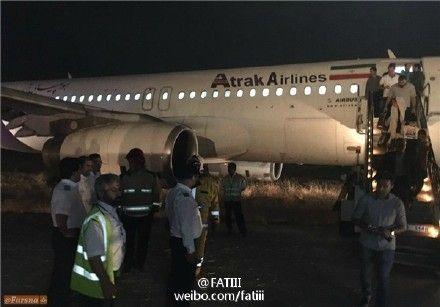 伊朗Atrak航空一架客机起飞时冲出跑道