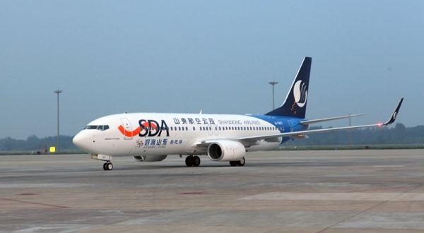 """""""好客山东·景芝号""""飞机在济南首航"""