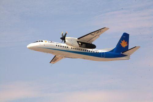 关于组建新的幸福航空有限责任公司的声明