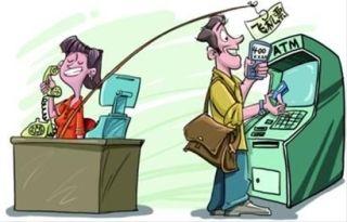 """ATM机能买婴儿机票?男子轻信""""客服""""被骗4千"""