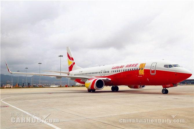 祥鹏航空迎2架737-800飞机 机队规模达33架