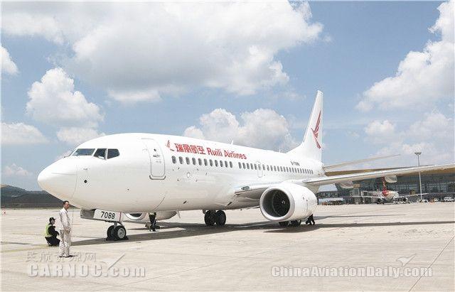 瑞丽航空迎第10架737飞机 9月份将再接一架