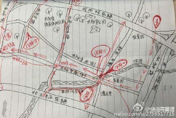 北京快递员手绘地图避拥堵 网友:比导航还牛