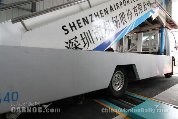 深圳机场启用国内首家民航特种车安全检测线