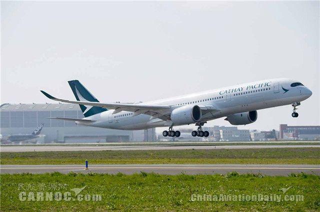 民航早报:国泰将为裁员600人支付3亿港元