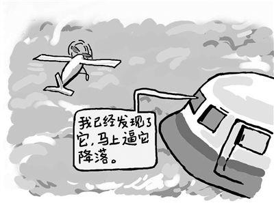 差点出事!为避无人机,客机盘旋半小时致油料不足