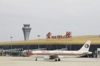 合肥机场等安检升级 坐飞机发胶花露水不要带