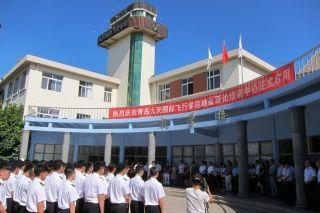 九天飞院与众航空企业研讨飞行员培训新要求