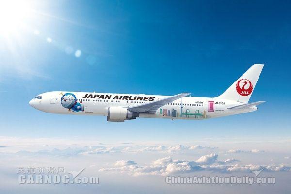 日航推出哆啦A梦彩绘飞机 9月22日执飞上海