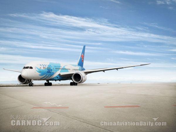 南航申请开通广州-科伦坡客运航线 每周4班