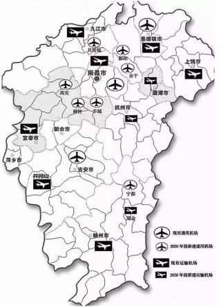 江西:积极推进每个有条件的县建设通用机场