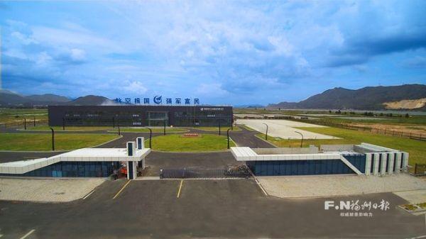 """多个飞机制造项目顺利推进 """"福州造""""即将崛起"""