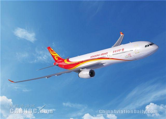 香港航空迎来第32架客机 平均机龄不足4年