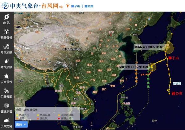 台风蒲公英登陆日本 南航往返东京航班调整