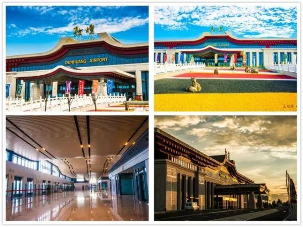 首次曝出敦煌机场惊人变化…是不是很期待?