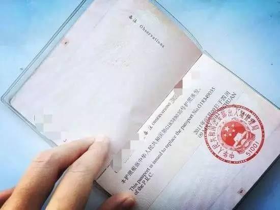 图片 出国旅行,护照丢了怎么办?