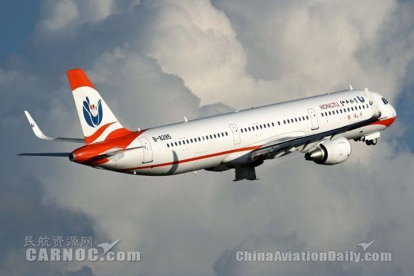 红土航空7月航班正常率位居国内第二