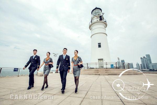 青航佳人带你悦览青岛之美:我们在海边等你!