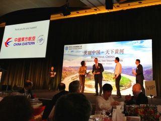 东航赞助国家旅游局澳新推广活动获圆满成功