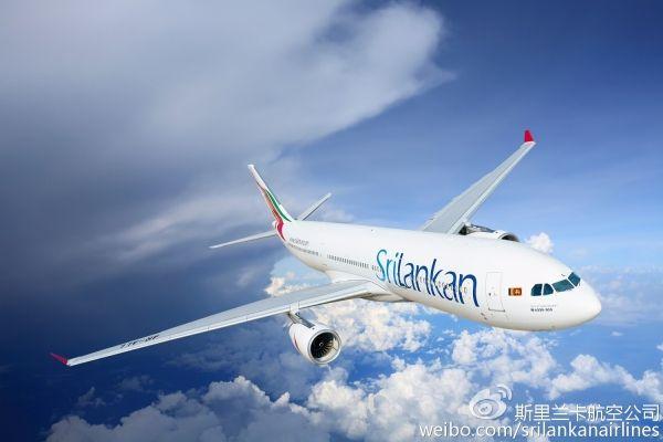 斯航希望与中国明星携手开启中国市场