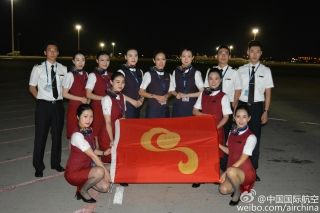 Crew of CA604 flight. Photo by Air China