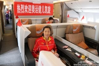 Chinese woman valleyball squad on board flight CA604. Photo by Air China