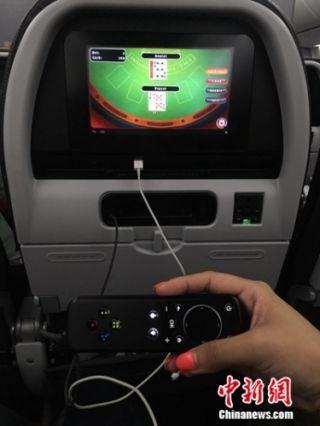 飞机上玩手机或解禁:想上网冲浪 还需看收费