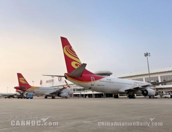 9月机场放行准点率前三名:海口、西安、重庆