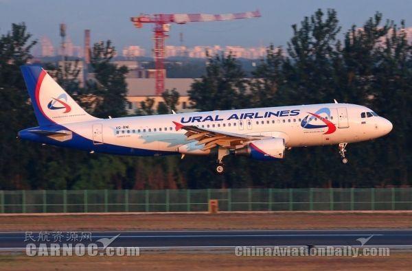 乌拉尔航空10月将飞叶卡捷琳堡-北京-甲米航线