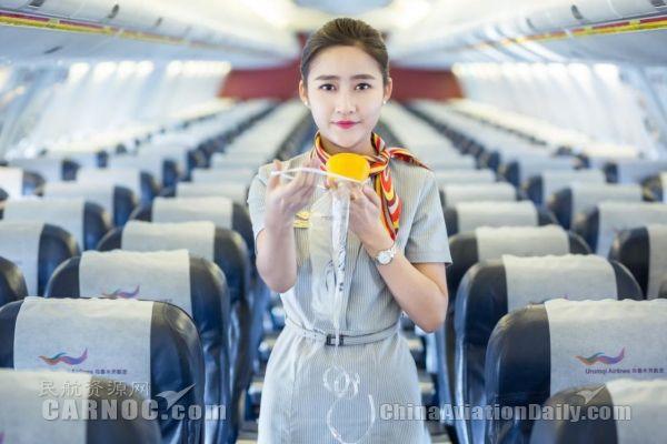 每次起飞前空姐的安全演示你认真看了吗?