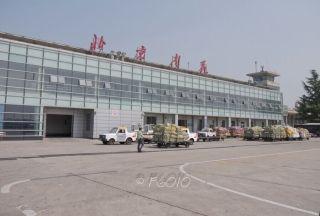 """北京""""十三五""""规划发布:南苑机场外迁"""