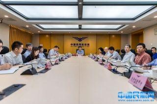 民航局召开会议 部署G20峰会民航保障工作