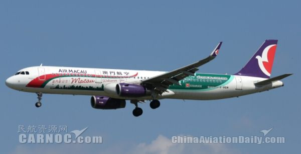 澳门航空9月23日将开通贵阳—澳门直飞航线