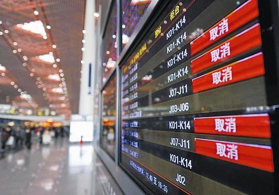 《航班正常管理规定》的实施准备和解读