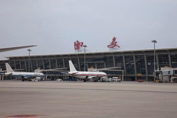 2017年春运 西安机场预计输送旅客439万人次