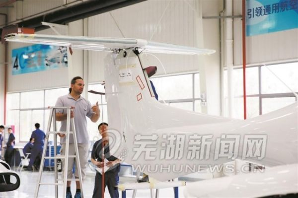 """打造升级版通航产业 """"芜湖造""""即将起飞"""