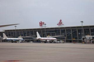 咸阳机场积极应对入秋以来首场大雾