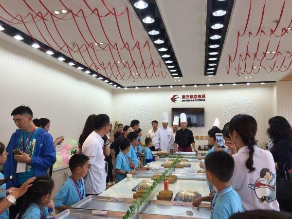 云南航食举办 东方小飞人 全能家庭争霸赛