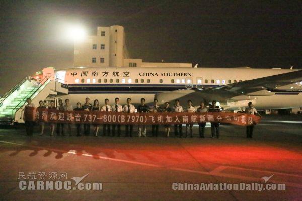 南航新疆再添运力,第31架737客机抵乌
