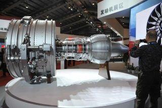 中国航空发动机集团挂牌成立 注册资本500亿