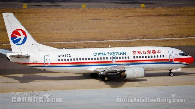 8月中国航企引进38架飞机 东航退役737-300